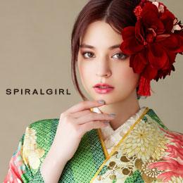 Spiral Girl
